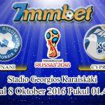 Prediksi Skor Yunani Vs Cyprus 8 Oktober 2016